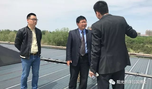 Dr. Lyu Guo and Wang Shoufa learning about the technology and application of photovoltaic power gene