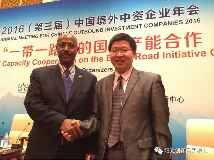 "Successful cooperation on investment and financing in countries along the ""Belt and Road"""