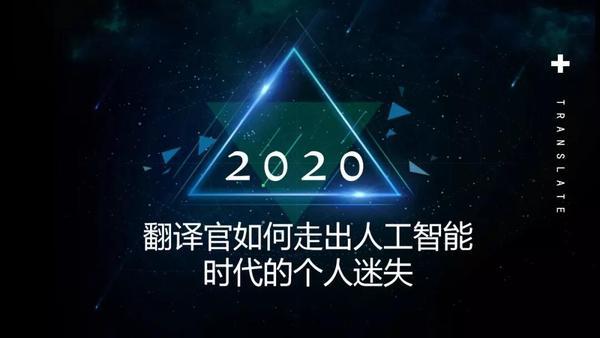 微信圖片_20200119104006.jpg