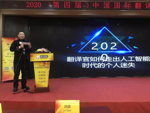 瑞迪优文化传媒 董事长 刘科峰.jpg